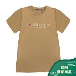 『小鱷魚童裝』彩色LOGO印圖T恤