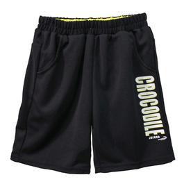 『小鱷魚童裝』吸濕排汗透氣運動褲