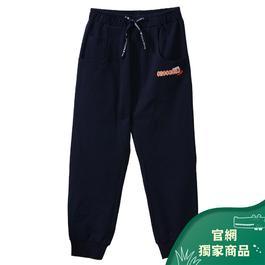 『小鱷魚童裝』休閒棉褲